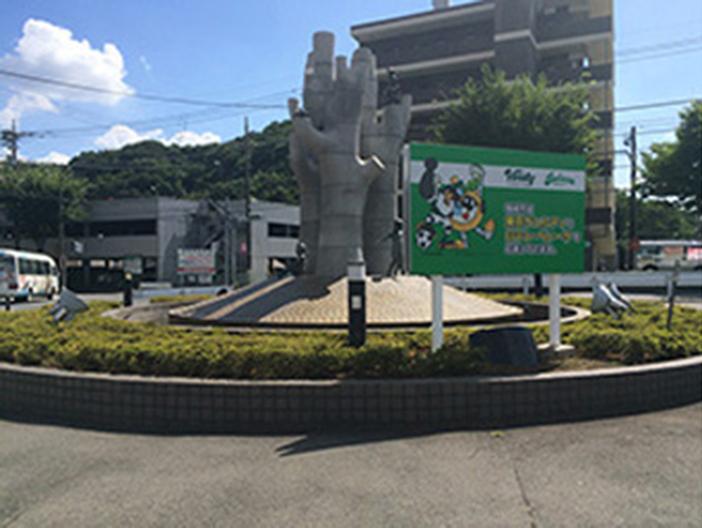 村井工務店 稲城駅前の画像