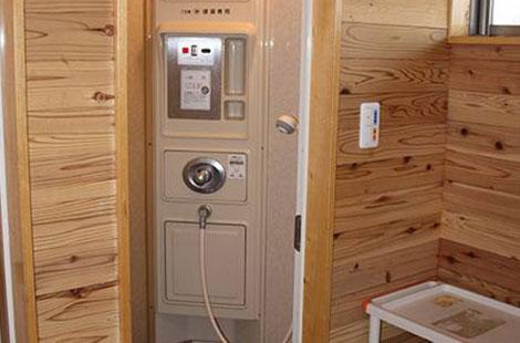 村井工務店 施設紹介 環境サポート 浴室・ランドリーの写真5
