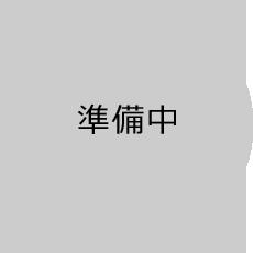 村井工務店 資材センタースタッフ Nさんの写真