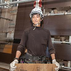 村井工務店 職人紹介 型枠大工 Sさんの写真