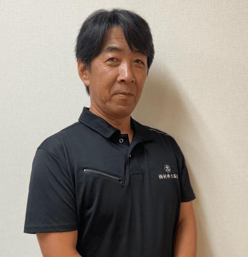 村井工務店 横浜事務所の上西政二さんの写真
